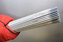Электроды ОЗН-300М Ø4.0мм 5кг