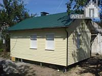 Строительство частного дома, быстро построить дом стоимость