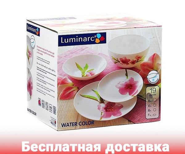Столовый сервиз Luminarc Water Color 19 пред E4905