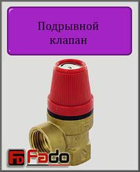 """Запобіжний клапан FADO 1/2"""" 1.5 bar"""