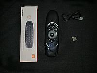 Air mouse C120 мышь+клавиатура