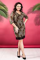 Платье женское с модным леопардовым принтом, фото 1