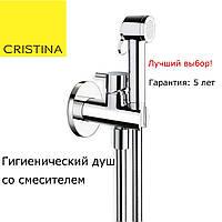 Итальянский гигиенический душ со смесителем Cristina WJ 676