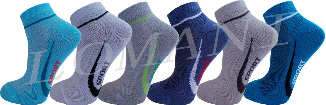 """Дитячі шкарпетки sport""""lomani"""""""