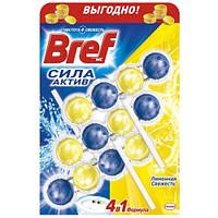 Туалетные блоки Бреф Сила Актив Лимонная свежесть 3х50 грамм