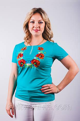 Яскрава вишита жіноча футболка, фото 2