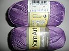 Yarnart Begonia (Ярнарт Бегония)  6309 фиолетовый