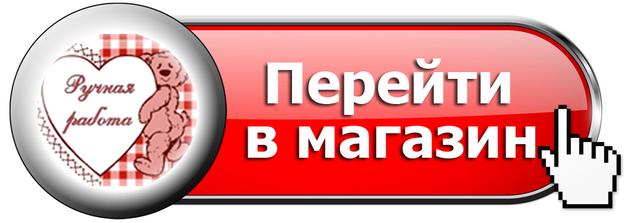 rucodelochka.com.ua