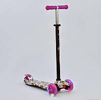 "Детский самокат  MAXI ""Best Scooter"", светящиеся колеса"