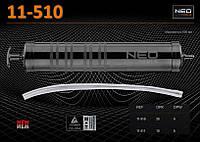Шприц для удаления смазки 500мл., NEO 11-510
