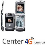 Motorola RAZR V3C CDMA телефон