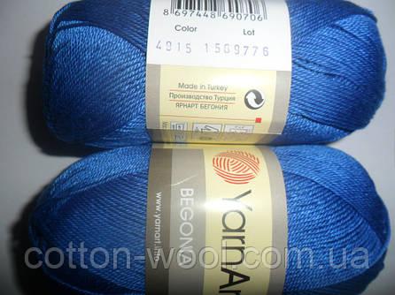 Yarnart Begonia (Ярнарт Бегония)  4915 синий электрик