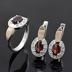 2b438a1975b2 Сертифицированные украшения с полудрагоценными натуральными камнями