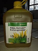 """Гербицид """"Евролайтинг"""" (Euro-Lighting). (Басф)"""