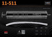 Шприц для удаления смазки 1000мл., NEO 11-511
