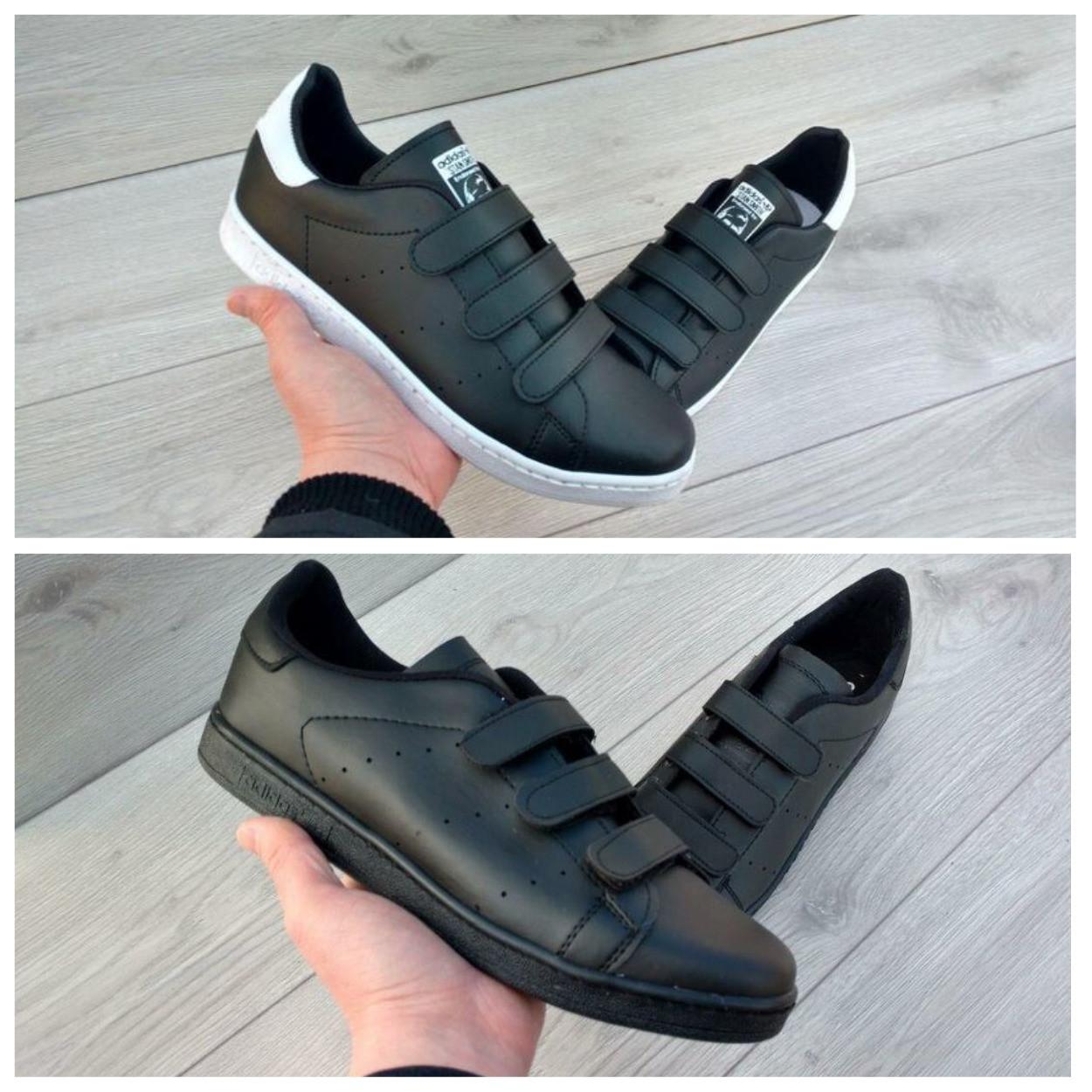 801ee185 РАСПРОДАЖА! Мужские кроссовки кеды Adidas Stan Smith на липучках черные -  Интернет-магазин обуви