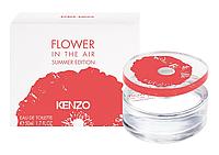 Женская парфюмированная вода Kenzo KENZO FLOWER IN THE AIR, ТЕСТЕР,100 мл.