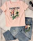 Костюм футболка и джинсы с вышивкой и пайетками, фото 2