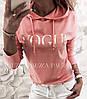Свитшот женский Vogue капюшоном весна-осень (42/46 универсал) (цвет персик) СП