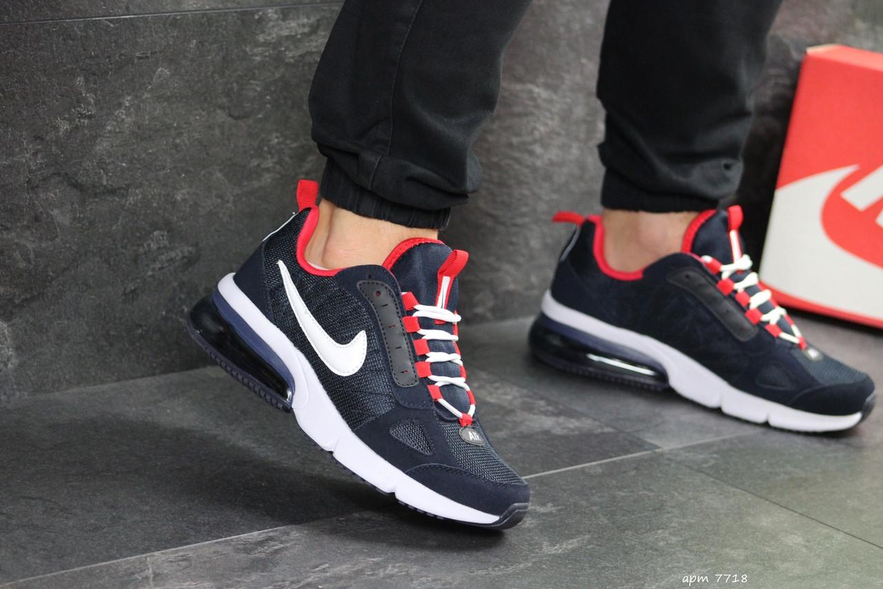 Кроссовки мужские Nike, синие / чоловічі кросівки найк (Топ реплика ААА+)
