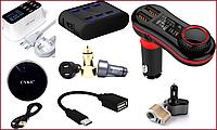 Снижены цена на FM-модуляторы и зарядные устройства для портативной техники