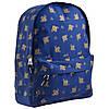 Рюкзак молодіжний 1 Вересня Bees