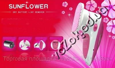Аккумуляторная машинка для снятия катышек Dry battery lint remover Sunflower SF-9500 2 Вт 2 насадки