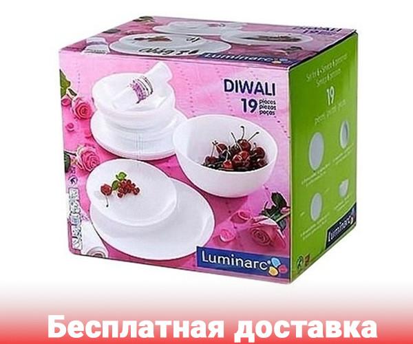 Сервиз столовый Luminarc Diwali 19 предметов (H5869)