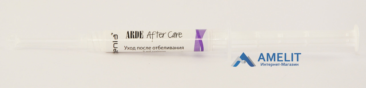 Арде Афтер Кер (Arde After Care, Ardenia), шприц 2мл