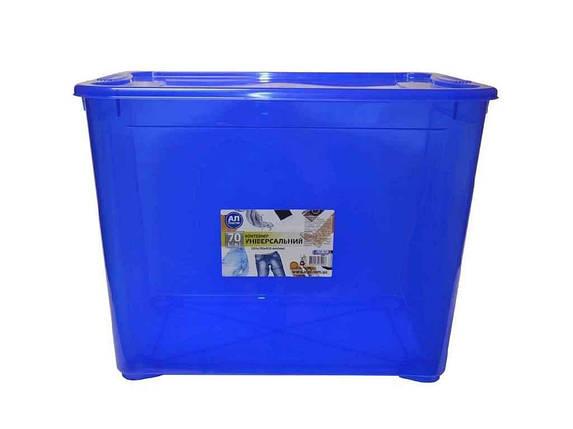 Контейнер Easy Box 70л 4820143571917 ТМAL-PLASTIK, фото 2