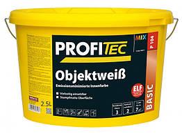 Краска для внутренних работ ProfiTec Objektweis P104 2,5л