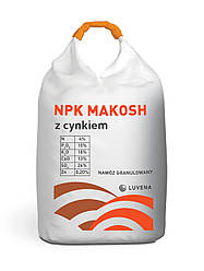 НПК Макош с цинком (NPK Makosh z cynkiem) Luvena - 500 кг