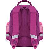 """Шкільний рюкзак ортопедичний """"BAGLAND"""", фото 4"""