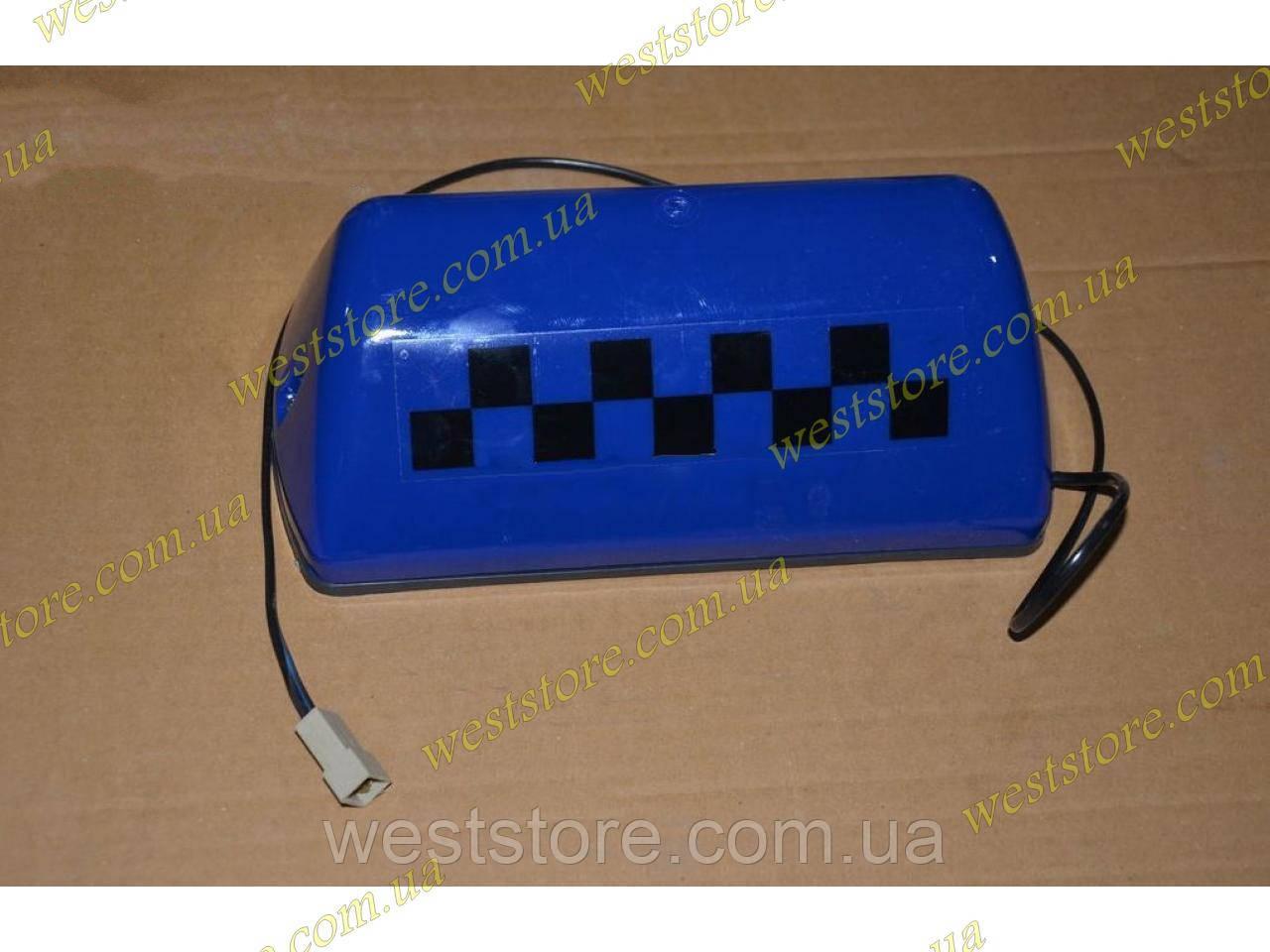 """Фонарь  """"Такси""""   синий шашка с проводом на магните, фото 1"""