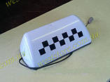 """Фонарь  """"Такси""""   белый шашка с проводом на магните, фото 2"""
