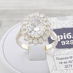 """Серебряное кольцо """"Большой Бриллиант"""", вставка белые фианиты, вес 6.5 г, размер 19"""