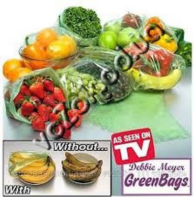 Пакеты для хранения овощей и фруктов Debbie Meyer Green Bags Грин Бегз 20 шт
