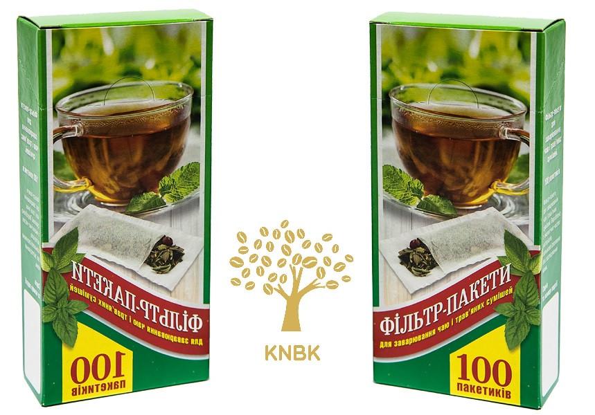 Фильтр пакеты для заваривания чая 13 см. (100шт. в упаковке) ЭКО.