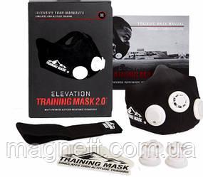 Тренировочная Маска ELEVATION TRAINING Mask 2.0 (черная)