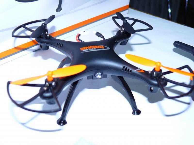 Квадрокоптер XS802