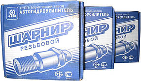 Резьбовые втулки Волга 2401, 2410, 31029, 3110