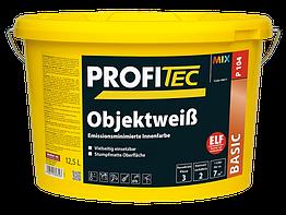 Краска для внутренних работ ProfiTec Objektweis P104 12,5л