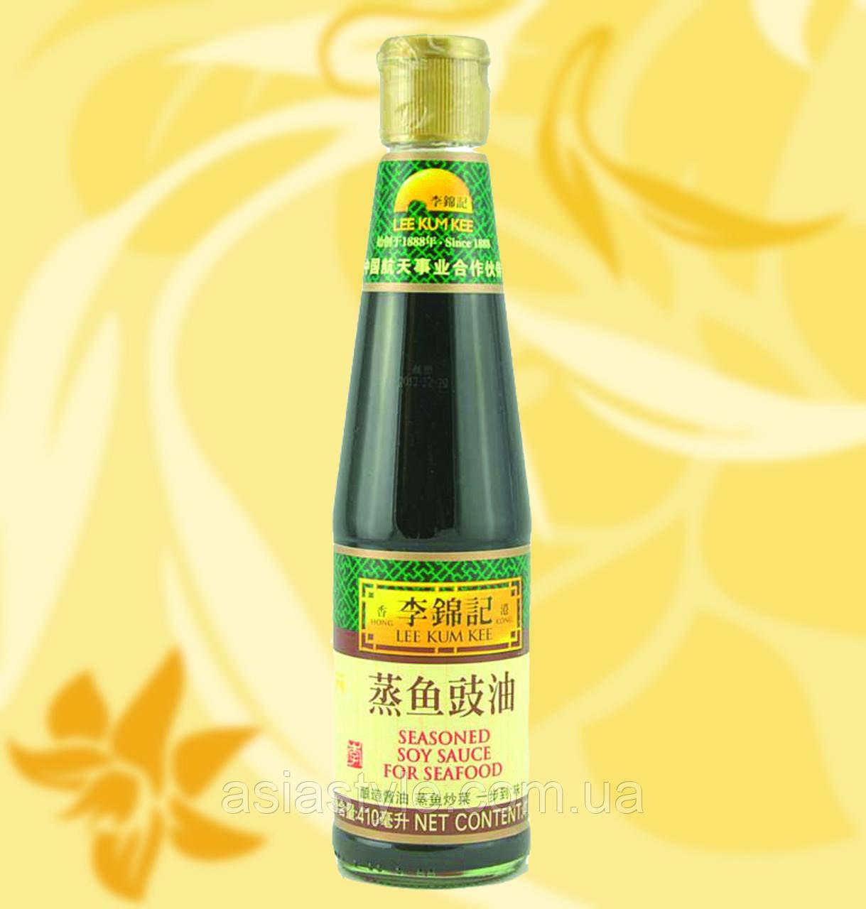 Соус соєвий для морепродуктів, Seasoned Soy Sauce for Seafood, Lee Kum Kee,Китай, 410мл, Ч
