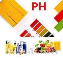 Лакмусовая бумага, 80 шт. тест-полосок (тест pH)