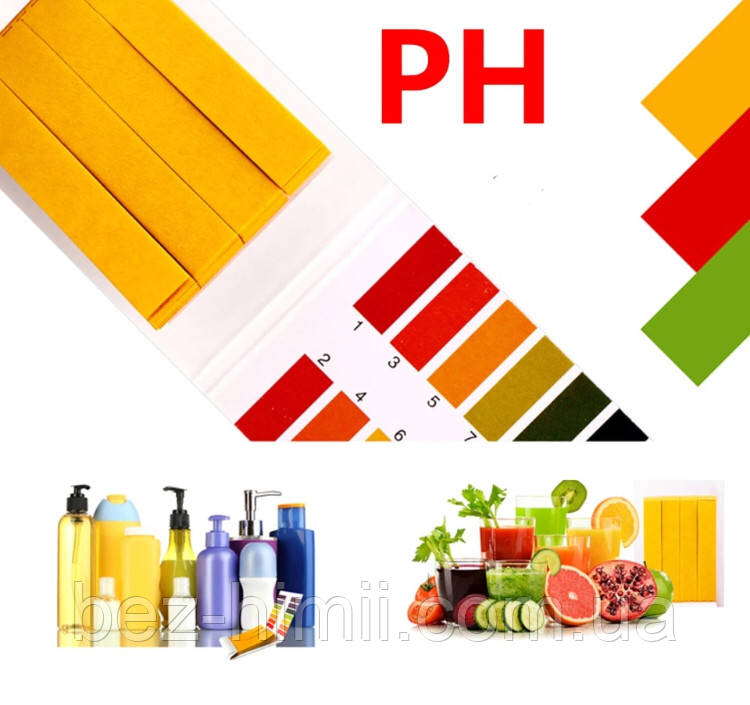 Лакмусовая бумага, 80 шт. тест-полосок (тест pH), фото 1