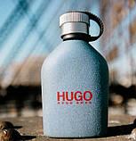 Hugo Boss Hugo Urban Journey туалетна вода 150 ml. (Хуго Бос Бос Міське Подорож), фото 5
