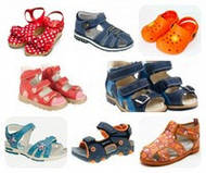 Річна дитяче взуття оптом
