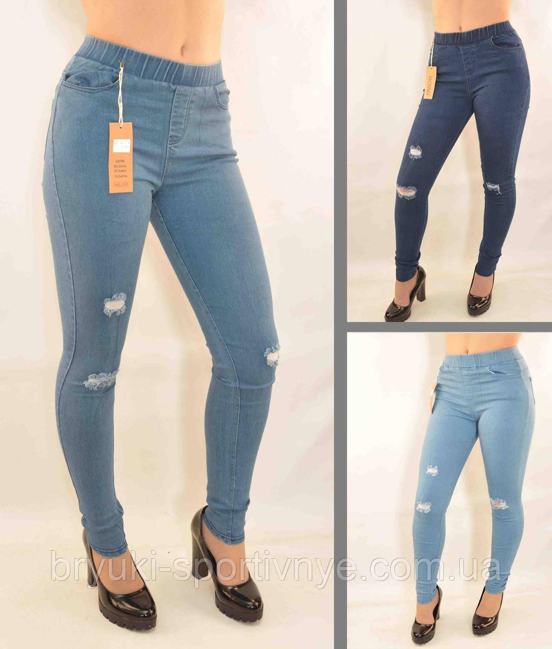 Рвані джинси жіночі S - XL залишок 6 шт.