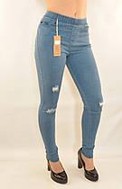 Рвані джинси жіночі S - XL залишок 6 шт., фото 2