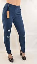 Рвані джинси жіночі S - XL залишок 6 шт., фото 3